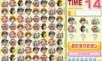 One Piece Matching